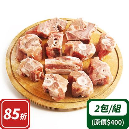 尾冬骨x2(台灣加賀豬)