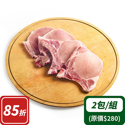 豬大排x2(台灣加賀豬)