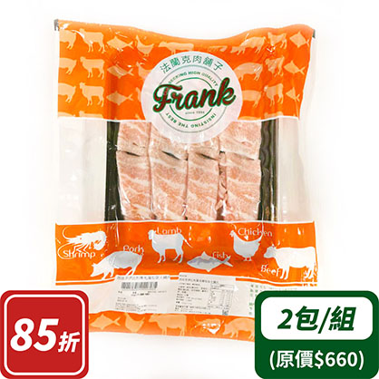 黑毛豬松阪火鍋片x2(西班牙伊比利豬)