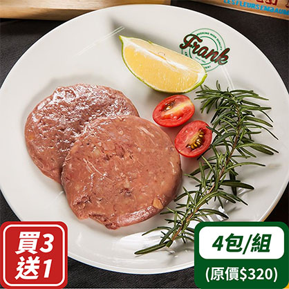 松露牛肉漢堡排(2入)x4