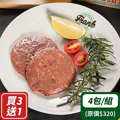 松露前腿豬肉漢堡排*4