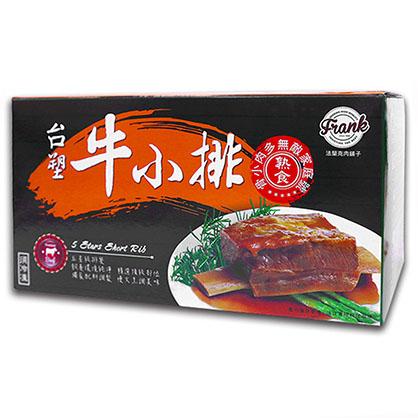 台塑牛小排23盎司(熟食)
