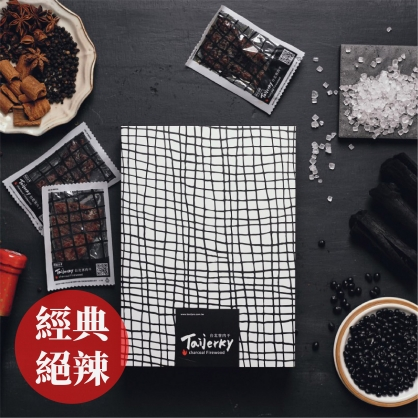 《阮的肉干》台北客肉干經典絕辣重裝盒(重裝盒)170g
