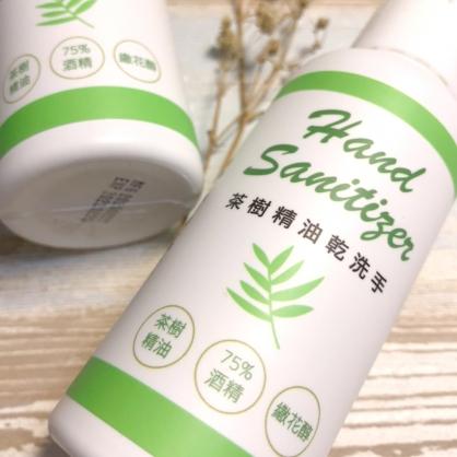 【MIT】茶樹抗菌乾洗手100ml