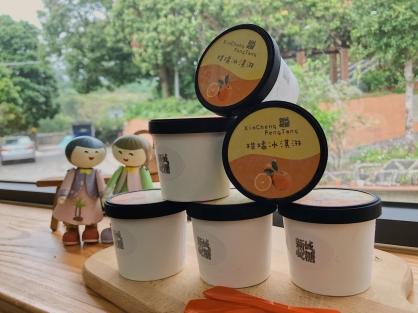 柑橘冰淇淋(6入)
