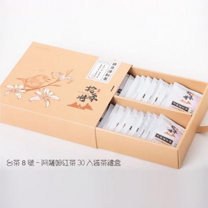 台茶8號●阿薩姆紅茶●30入袋茶禮盒(每袋2.2g)