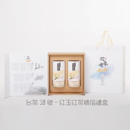 【拾參村】台茶18號●紅玉紅茶●紙罐裝二入精緻禮盒(每罐75g)