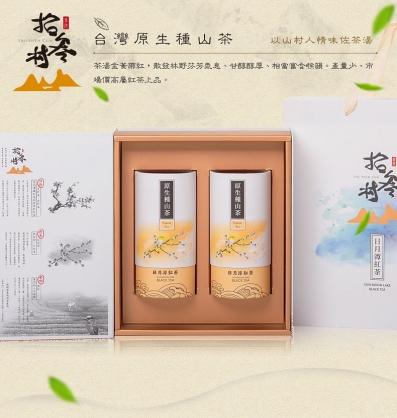 【拾參村】原生種山茶●紙罐裝二入精緻禮盒(每罐75G)