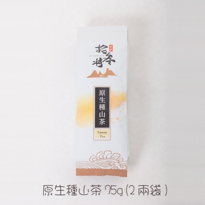 【拾參村】原生種山茶●袋裝(每袋75G)