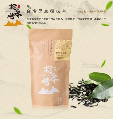 【拾參村】原生種山茶●夾鏈袋裝(每袋150g)
