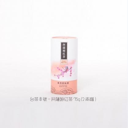 【拾參村】台茶8號●阿薩姆紅茶●罐裝(每罐75g)