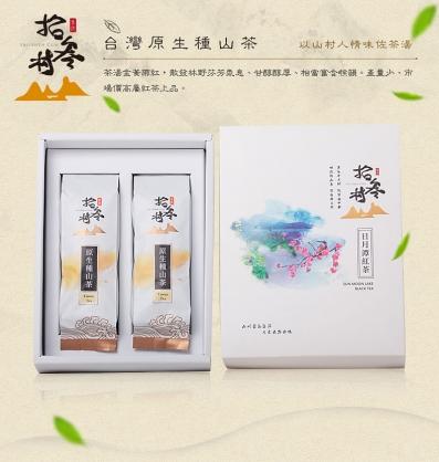 原生種山茶●袋裝二入環保禮盒(每袋75G)