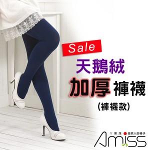 Amiss 220D厚款天鵝絨彩色毛褲襪