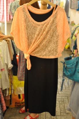 韓國東大門 圓領女士無袖設計連衣裙套裝