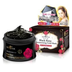 SEXY LOOK黑薔薇潤澤保濕黃金水凝膜 150ML