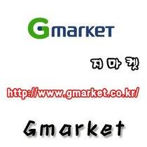 韓國GMARKET代購