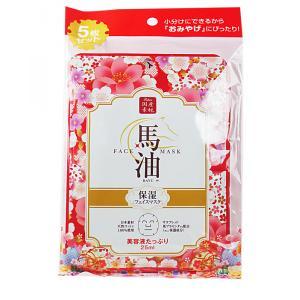 SPC馬油櫻花保濕面膜(5入)