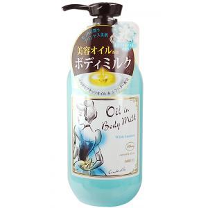 MANDOM BEAUTY 乳油木果保濕柔膚乳-白茉莉香