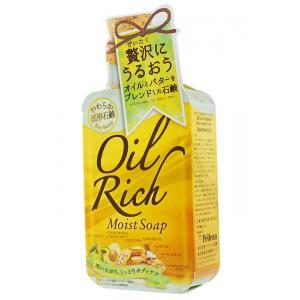 PELICAN-保濕精油香皂135g