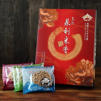 精裝禮盒米香餅:12入