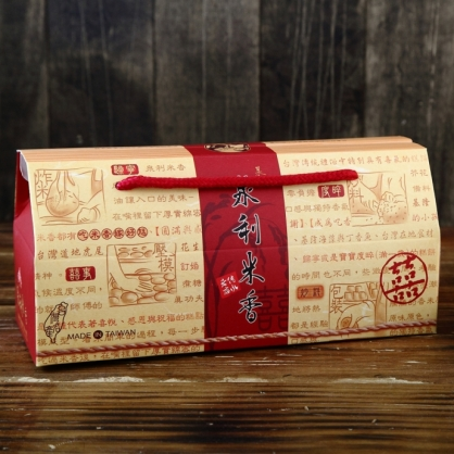 【泉利米香】6入囍米香餅-提盒