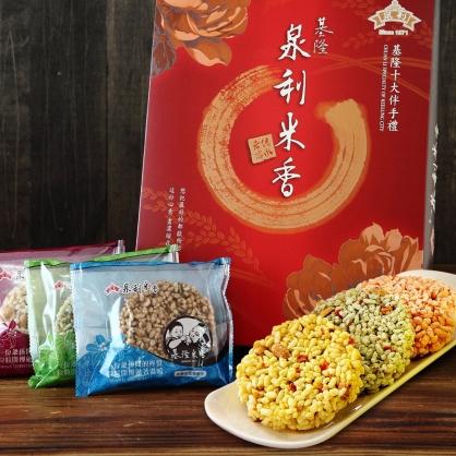 【泉利米香】精裝禮盒米香餅12入(2盒) (免運)