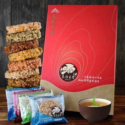 【泉利米香】經典米香禮盒20入(2盒)(免運)(訂製)