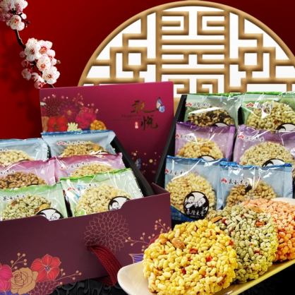 泉利米香-彩悅雙層禮盒(12入/盒)-(五盒)(免運)