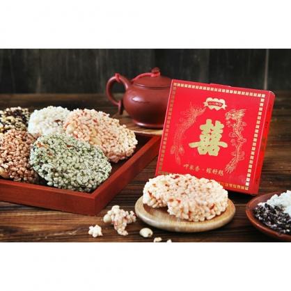 復刻限量米香盒:單片