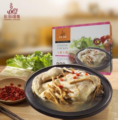 【立瑞畜產】人蔘土雞湯(2.5公斤/盒)