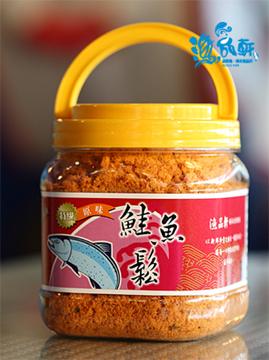 特級原味鮭魚鬆550g