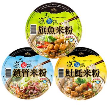 海鮮米粉三組入 (一組三碗 共9碗)