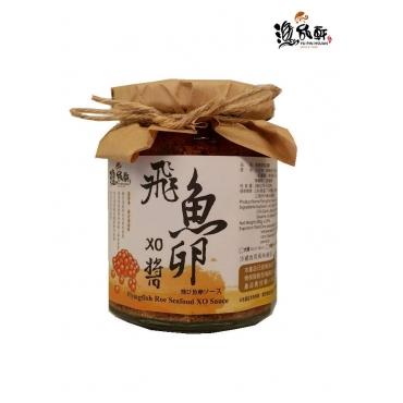 漁品軒 飛魚卵XO醬(小辣)