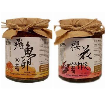 海味雙醬組B-櫻花蝦醬+飛魚卵醬(280g)