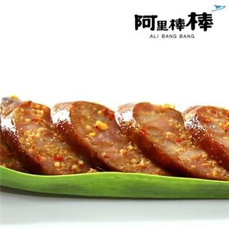 【阿里棒棒】飛魚卵麻辣香腸(5入/包)