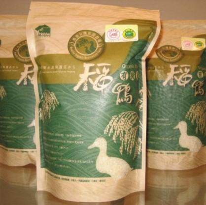 【鴻旗有機休閒農場】稻鴨有機米(1KG/包) (12包送1包) (免運)