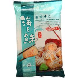 龍蝦沙拉(250g/包)