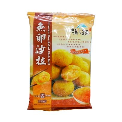 魚卵沙拉(250g/包)