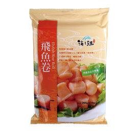 飛魚卷(250g/包)