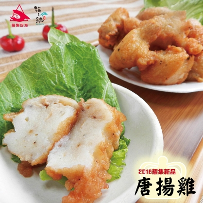 唐揚雞(600g/包)2018年新品