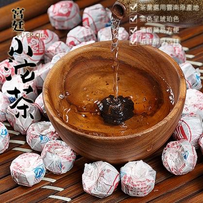【寬心園】小沱茶禮盒 2罐/盒
