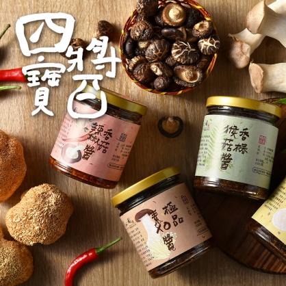【寬心園】四寶醬 4入/組