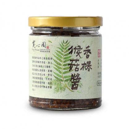 【寬心園】香椿猴菇醬1入