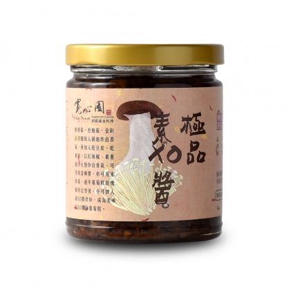 【寬心園】極品素XO醬1入