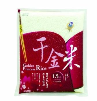 台中芋香米1.5kg