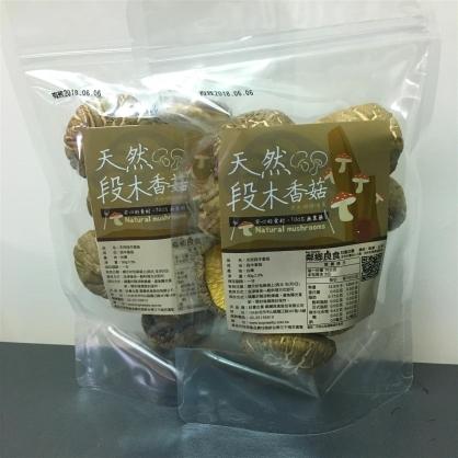 高山段木特級香菇