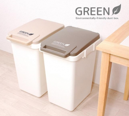 ECO Green連結式垃圾桶 45L (大地色系 二色可選)