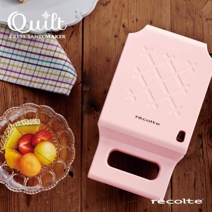 récolte 格子三明治機 Quilt (櫻花粉限定款)