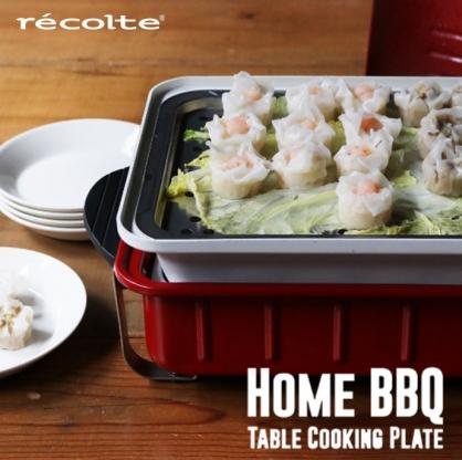 récolte 餐桌電烤盤 HOME BBQ 專用 蒸盤+陶瓷深鍋(配件)