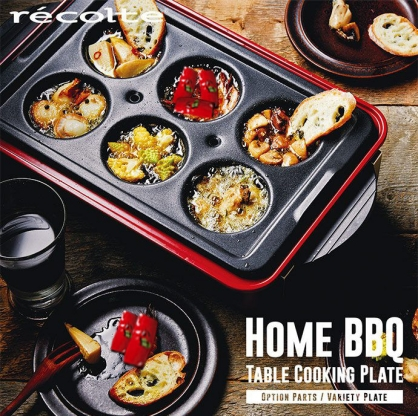 récolte 餐桌電烤盤 HOME BBQ 專用 多用途六格烤盤(配件)